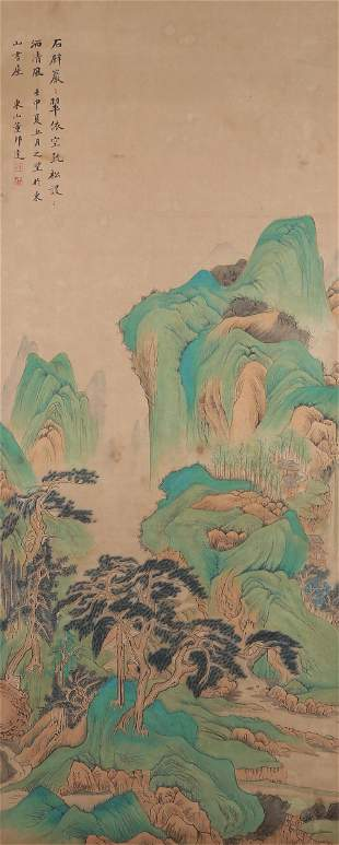 Mountains And Pine Scenery, Chinese Painting Paper