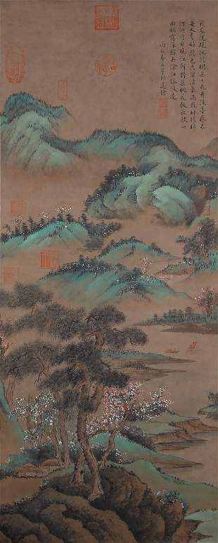 Verdant Forest Scenery, Chinese Painting Paper Scroll,