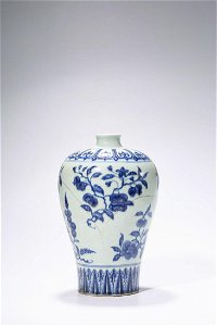 Chinese Blue White Meiping Porcelain Vase