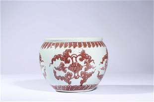 Chinese Iron Red Underglazed Porcelain Brush Washer