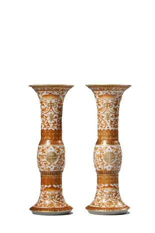 Chinese Coral Red Glazed Gu Vases, Pair