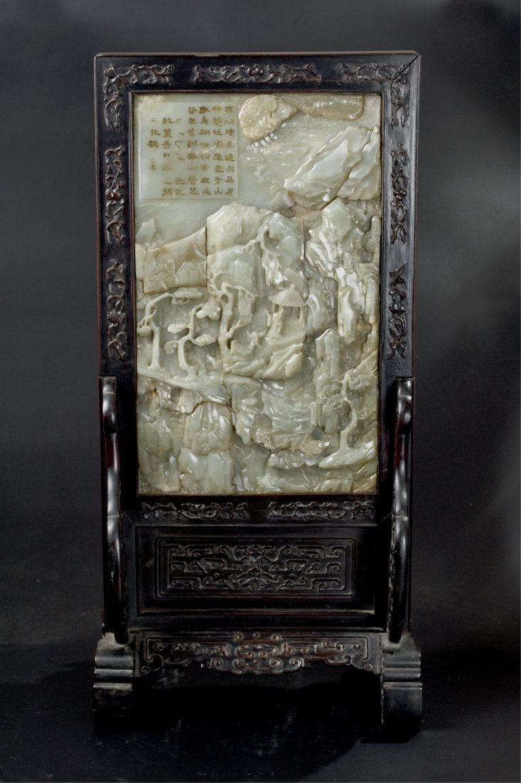 A CELADON JADE PLAQUE TABLE SCREEN, QING DYNASTY