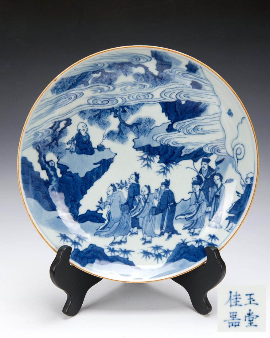 CHINESE BLUE WHITE PLATE, QING DYNASTY