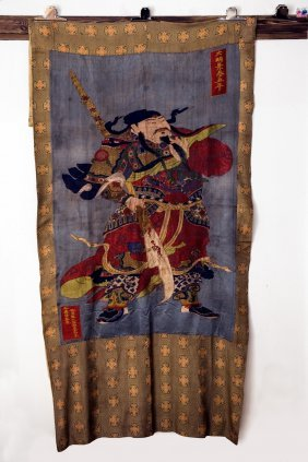 Qing Dynasty Embroidery Figure Of Guangdi
