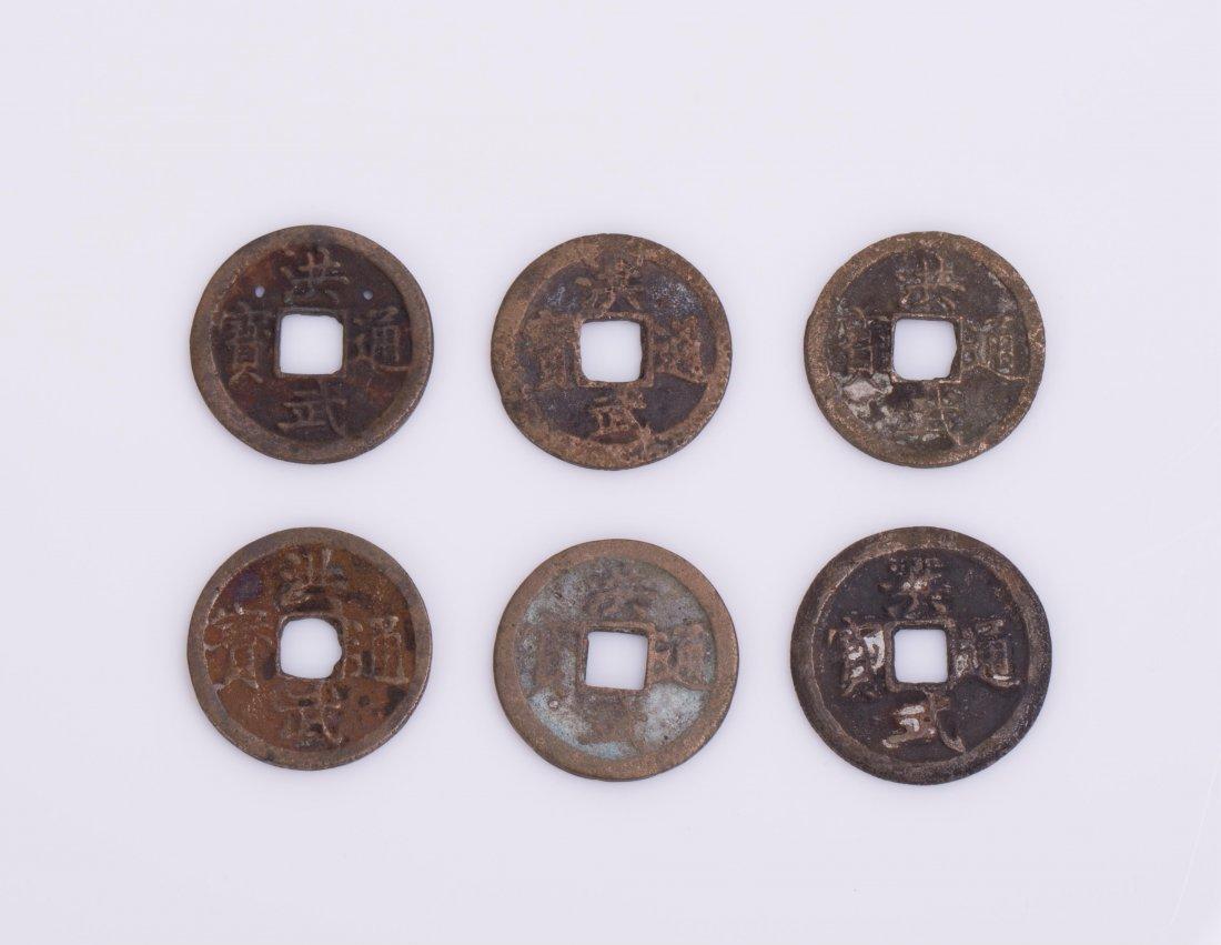 CHINESE MING HONGWU 1368 COPPER COINS