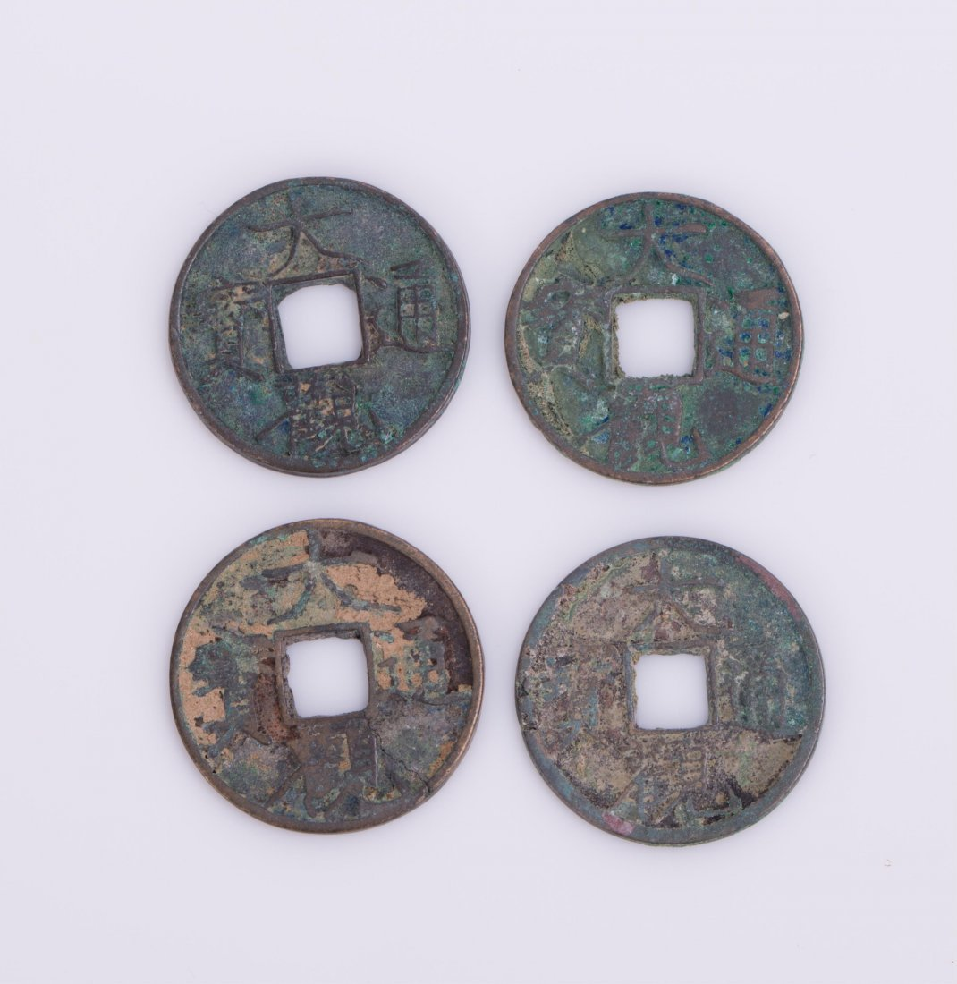 CHINESE NORTHERN SONG COINS SET OF 4