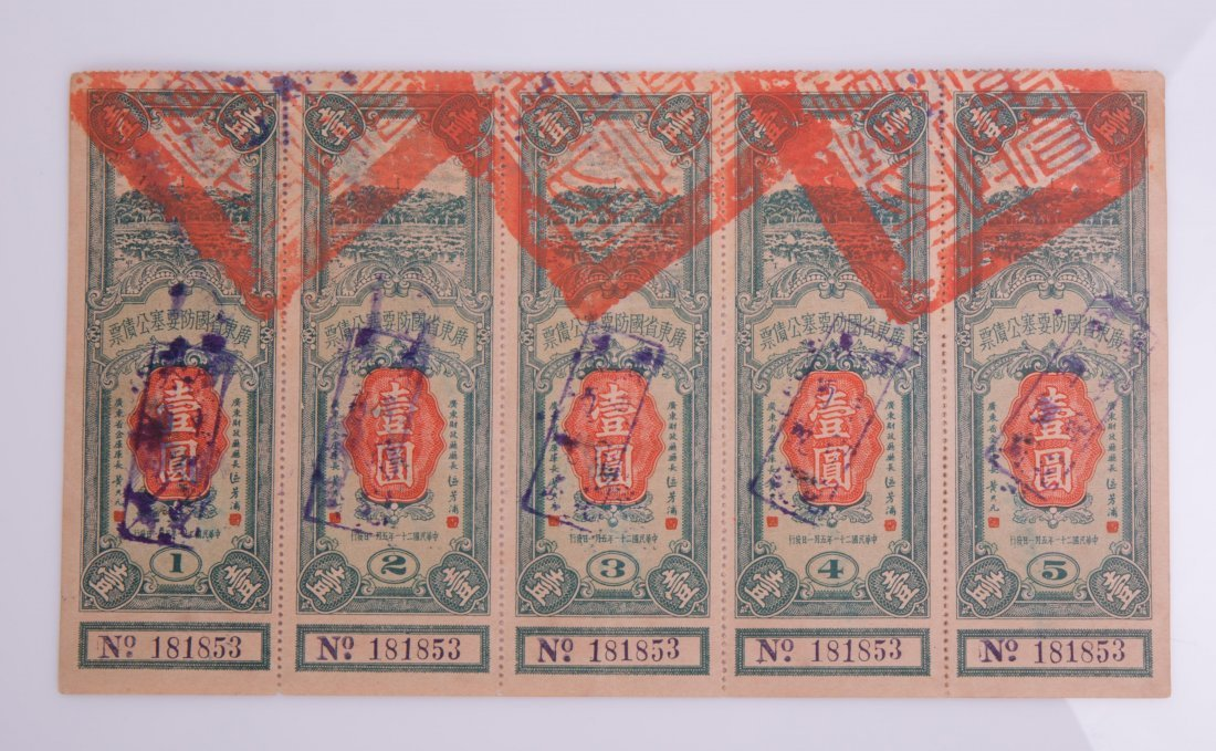 REPUBLIC CHINA 1932, CANTON DEFENSE BONDS