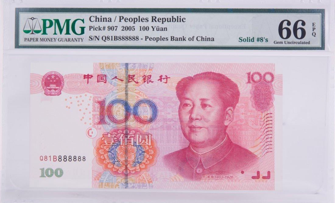 CHINA / PEOPLES REPUBLIC 2005 100 YUAN