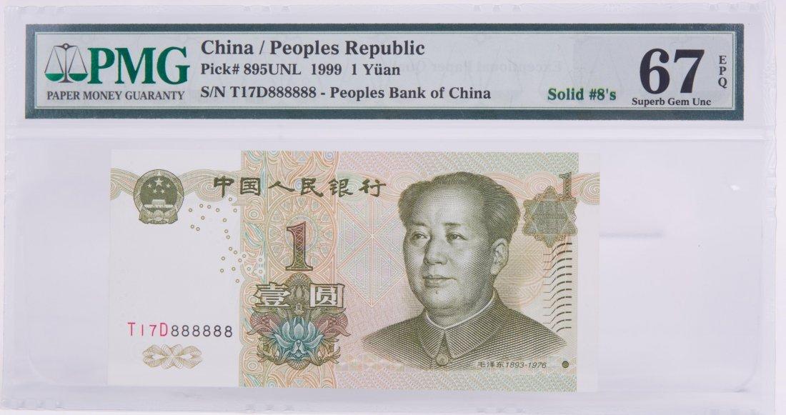 CHINA / PEOPLES REPUBLIC 1999 1 YUAN