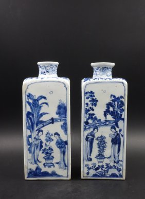 Chinese Pair Of Blue And White Porcelain Vase