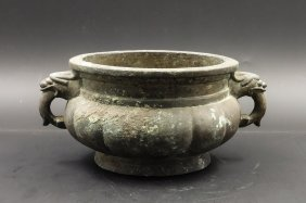 A Chinese Bronze Twin Ear Censer With Mark