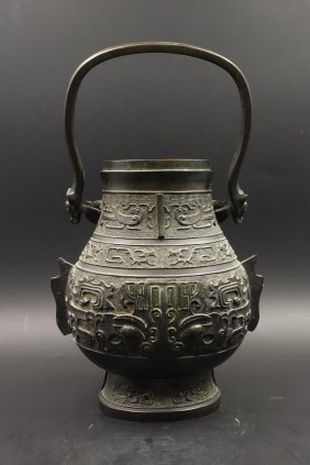 "A Chinese Bronze Wine Pot ""ti Liang You"""