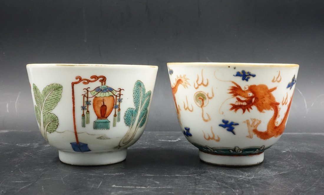 TWO CHINESE FAMILLE ROSE PORCELAIN CUPS