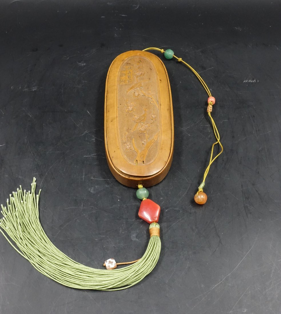 CHINESE QING DYNASTY HUANGYANG WOOD GLASSES CASE