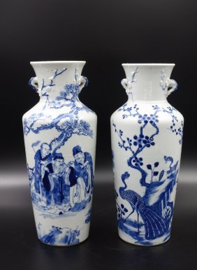 Pair Chinese Blue And White Vase