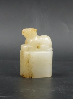 Chinese Ming Dynasty White Jade Seal