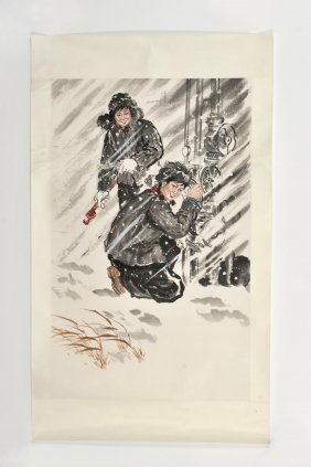 Chinese Culture Revolution Painting