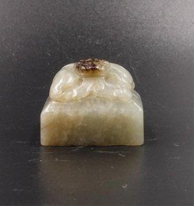 Chinese Qing Dynasty Jade Beast Seal