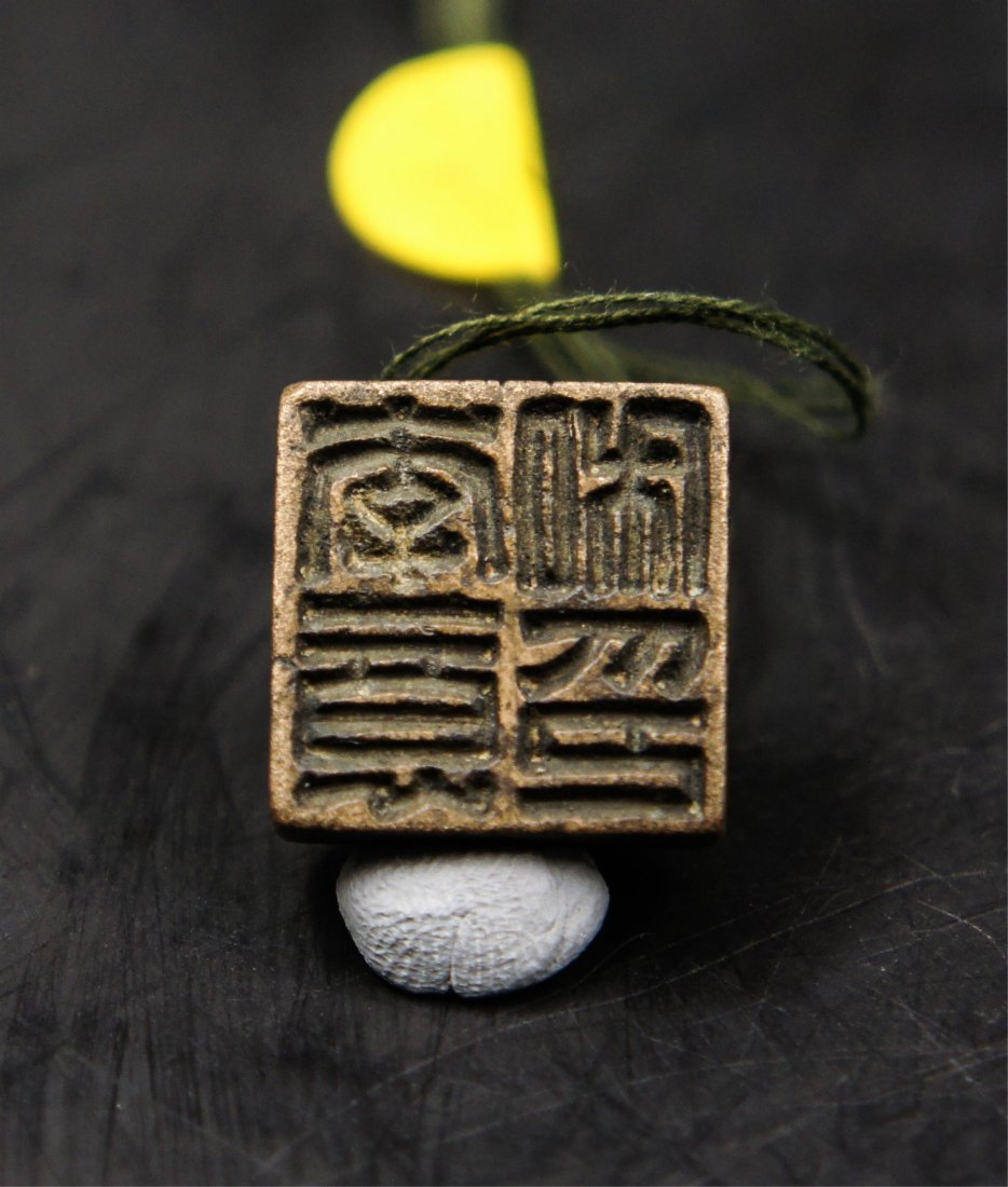 Chinese Han Dynasty Bronze Seal