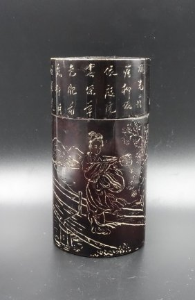Chinese Qing Dynasty Lacquer Wood Tea Caddy