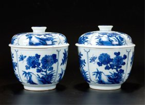 Pair Of Chinese Blue And White Cover Jar