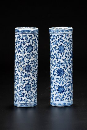 Pair Of Chinese Blue And White Paper Weight