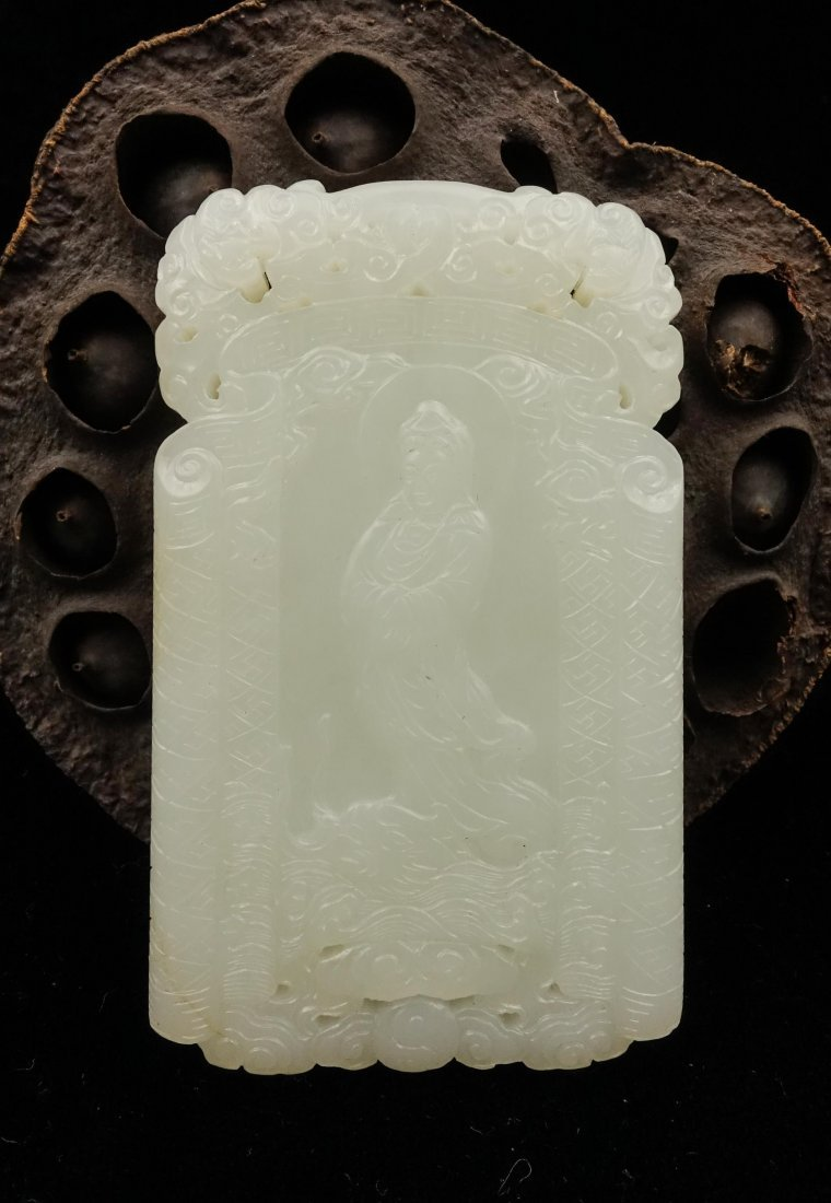 CHINESE WHITE JADE PLAQUE CARVED GUANYIN