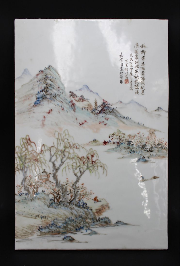 CHINESE QIANJIANG PAINTED PORCELAIN PLAQUE