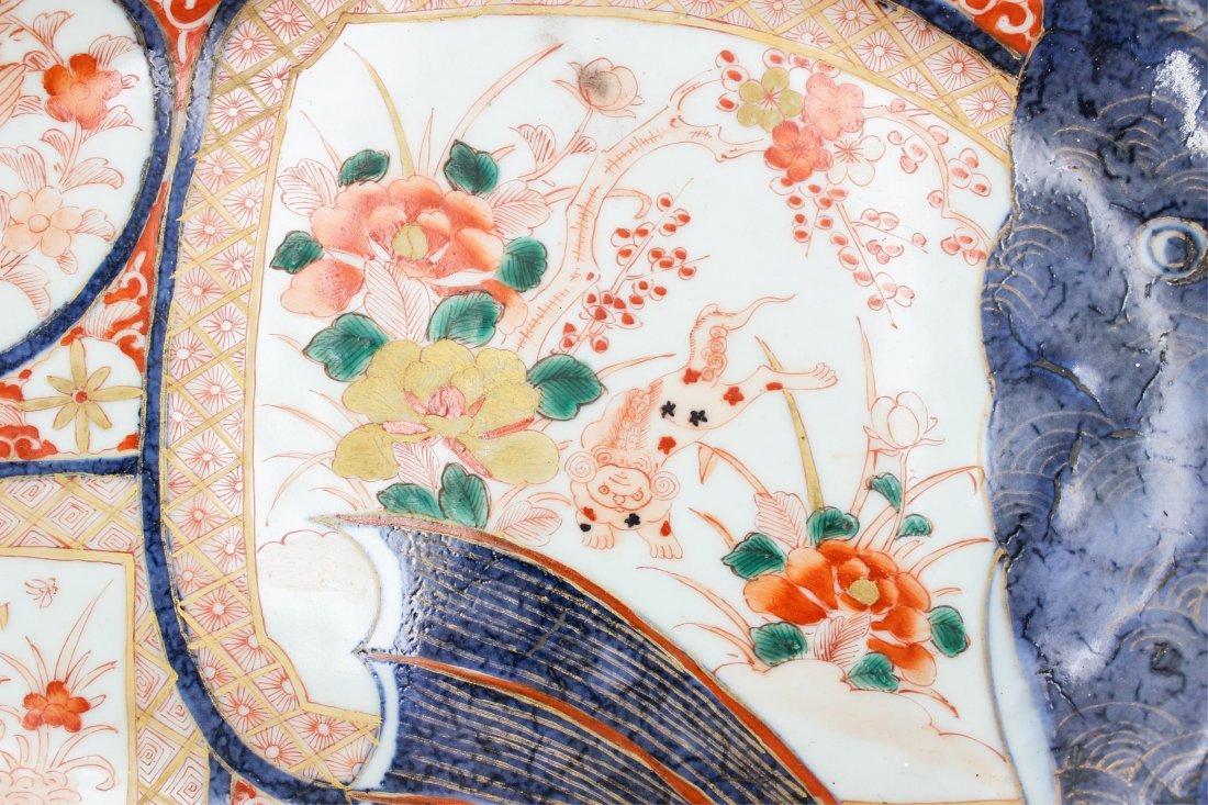 19TH CENTURY JAPANESE IMARI FISH PLATE - 2