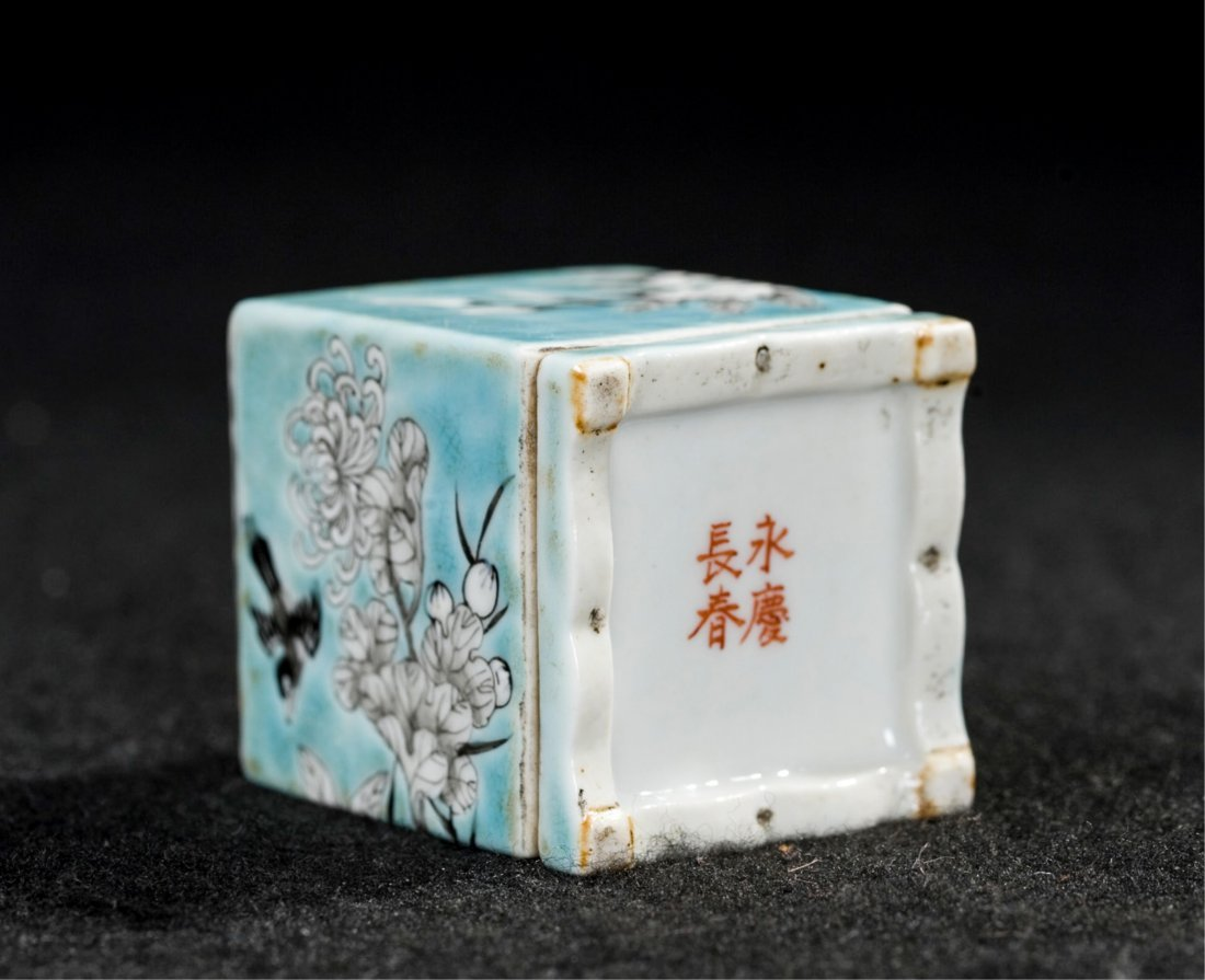 CHINESE QING DYNASTY FAMILLE ROSE SQUARE CENSER - 7