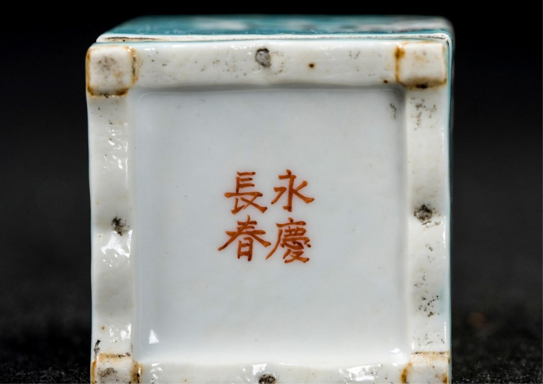 CHINESE QING DYNASTY FAMILLE ROSE SQUARE CENSER - 8