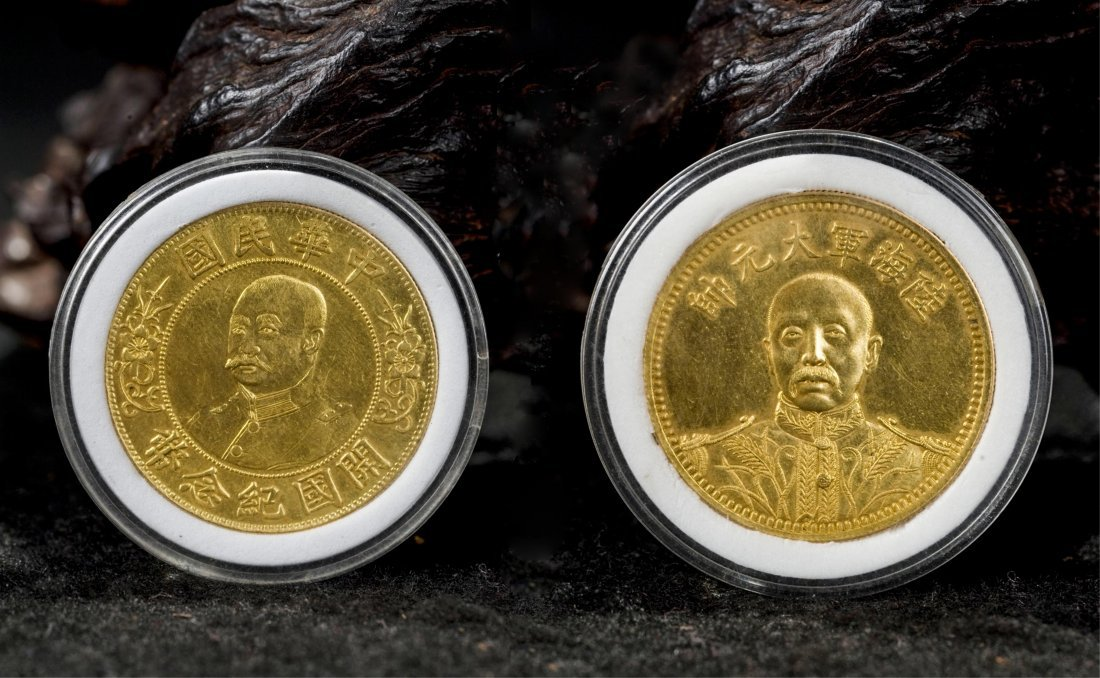 2 CHINESE REPUBLIC PERIOD GOLD COIN