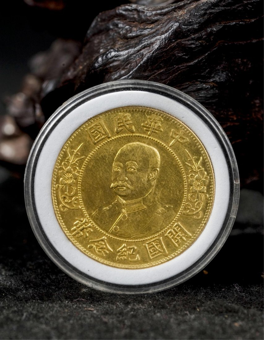 2 CHINESE REPUBLIC PERIOD GOLD COIN - 2
