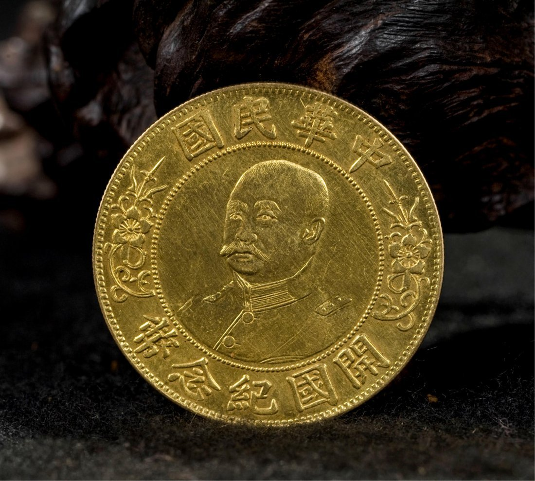 2 CHINESE REPUBLIC PERIOD GOLD COIN - 3