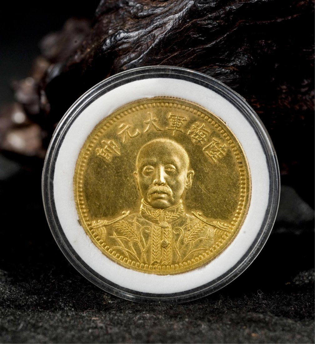 2 CHINESE REPUBLIC PERIOD GOLD COIN - 5