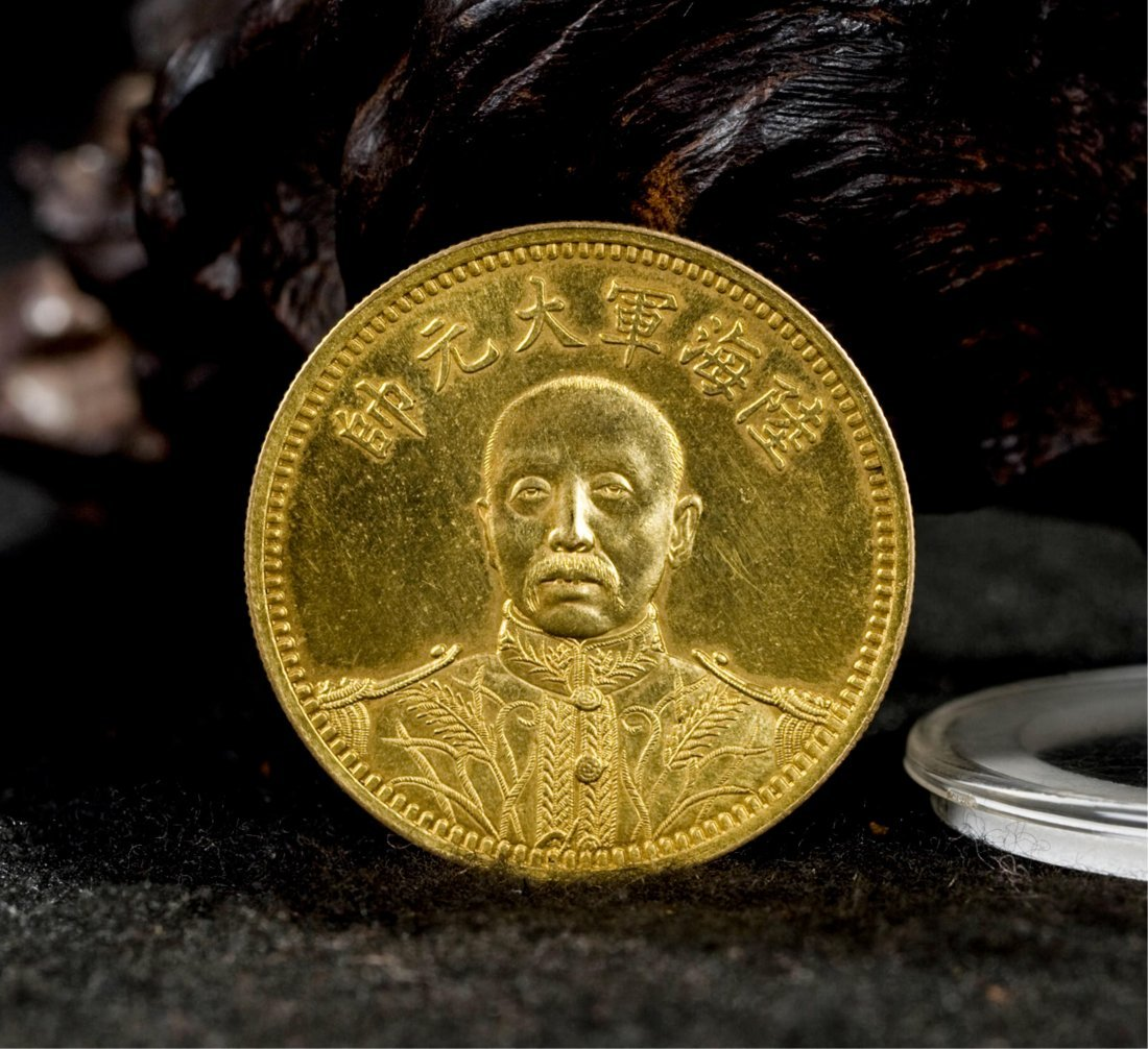 2 CHINESE REPUBLIC PERIOD GOLD COIN - 6