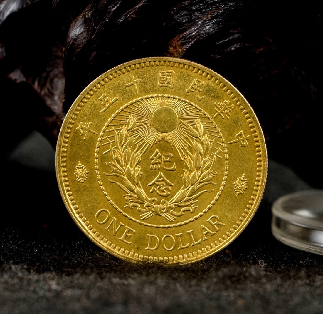 2 CHINESE REPUBLIC PERIOD GOLD COIN - 7