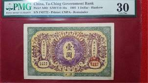 CHINA TACHING GOVERNMENT BANK 1907 1 DOLLAR