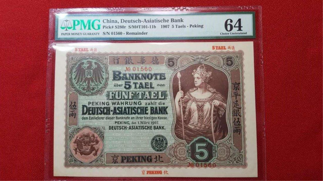CHINA, DEUTSCH-ASIATISCHE BANK 1907 5 TAELS