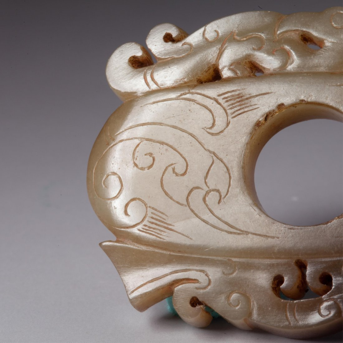CHINESE JADE CARVED PENDANT - 7