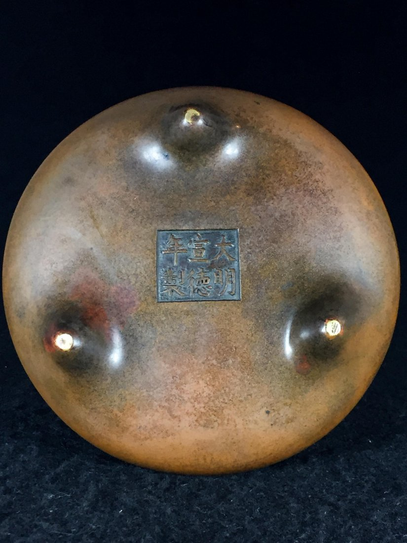 CHINESE QING DYNASTY TRIPOD BRONZE CENSER WITH MAR - 5