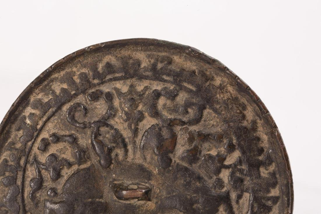 ANTIQUE ISLAMIC BRONZE MIRROR WITH LION AND WRITIN - 2