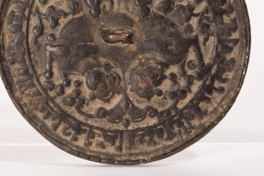 ANTIQUE ISLAMIC BRONZE MIRROR WITH LION AND WRITIN - 3