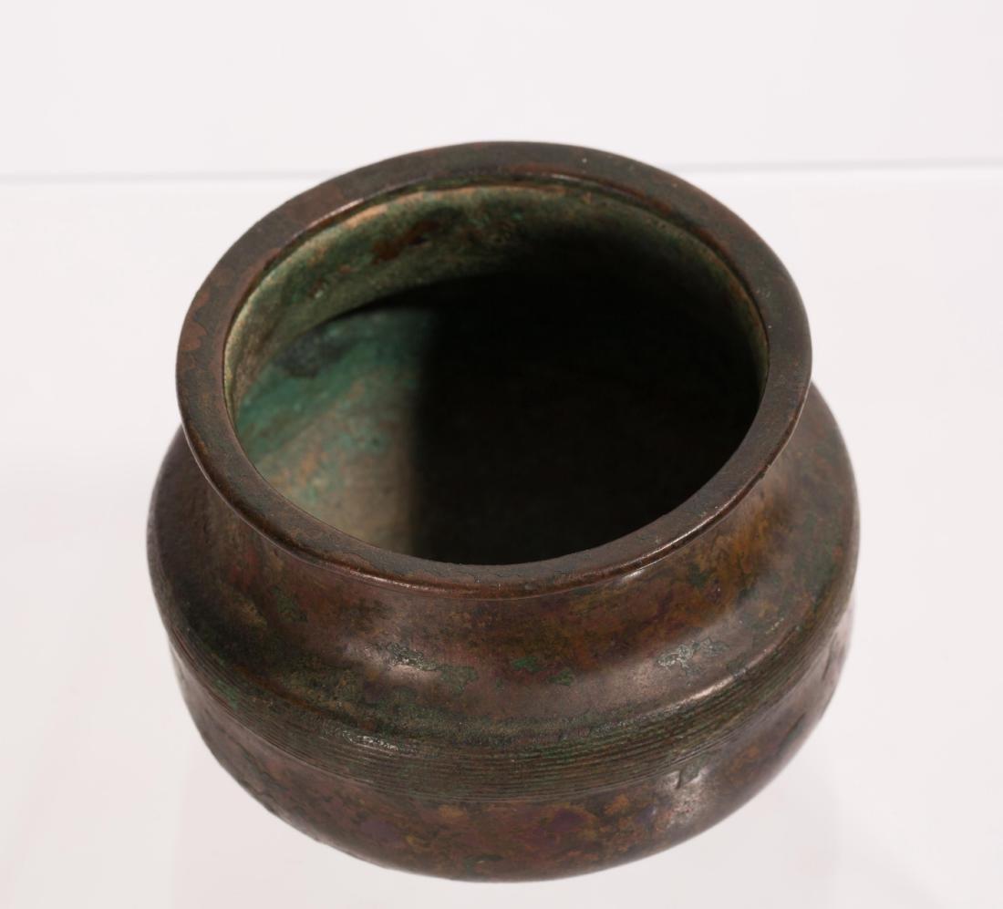 ANCIENT NEAR EAST LURISTAN BRONZE BOWL - 2