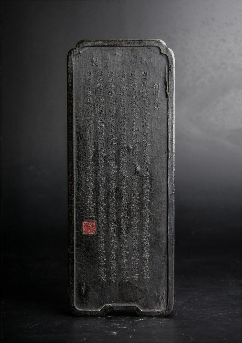 CHINESE QING DYNASTY INK STICK - 2