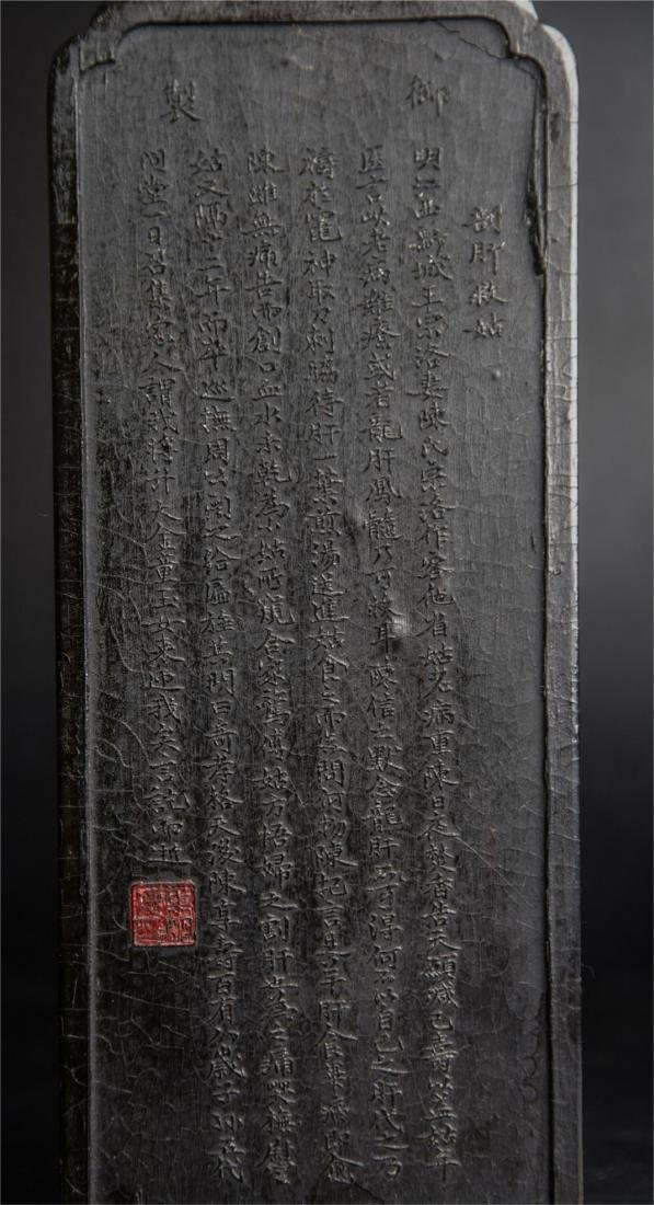 CHINESE QING DYNASTY INK STICK - 7