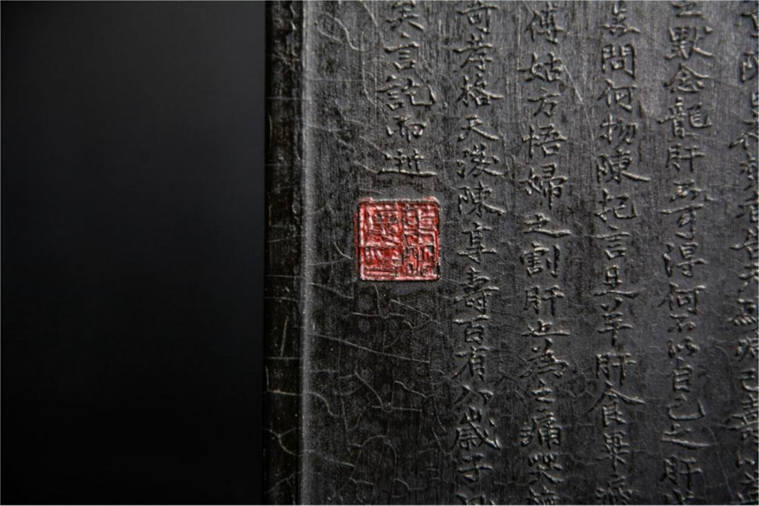 CHINESE QING DYNASTY INK STICK - 8