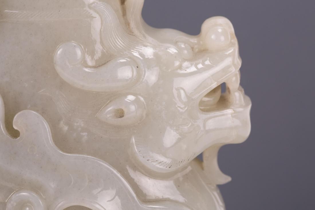 CHINESE WHITE JADE VASE IN BEAST SHAPE - 3