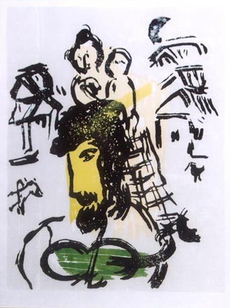 18A: MARC CHAGALL Les Poemes