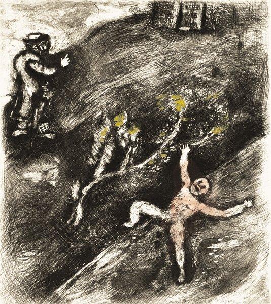 22B: MARC CHAGALL Fables de La Fontaine: L'Enfant et le